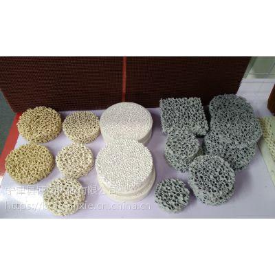 安徽省铸造用陶瓷过滤器使用视频