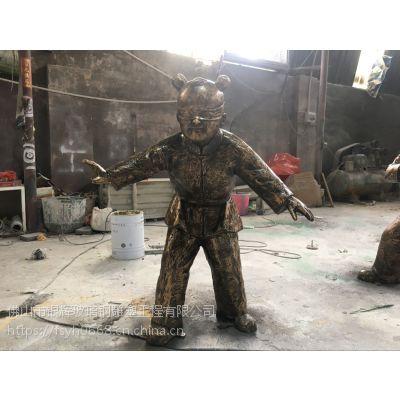 户外玻璃钢人物雕塑 广场园林捉迷藏人物雕塑造型摆件