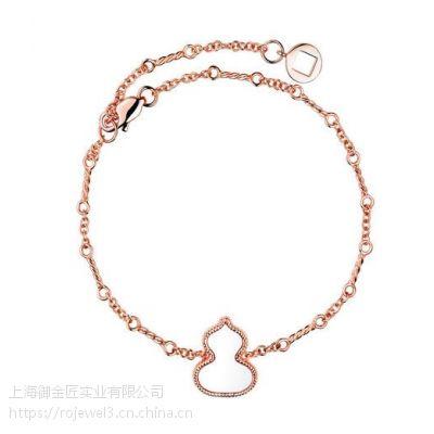 手链长了可以去上海哪里改短?