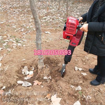 汽油动力链条式挖树机 苗圃移树机视频