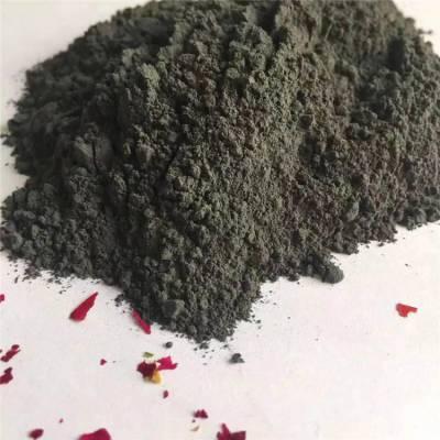 直销电气石负离子粉 玄光高品质电气石粉 纯度99.98%