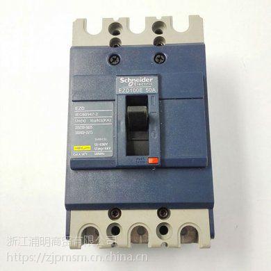 塑壳断路器EZD100E 3P/4P 100A
