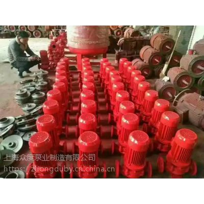 河南宜阳XBD消防泵生产厂家 XBD8.0/30G-XBL 45KW