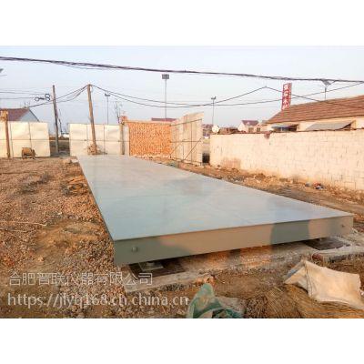 庐江县电子地磅销售 大地磅上门维修 修理各类电子称重衡器