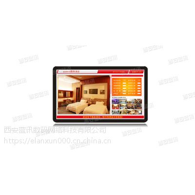 供应西安蓝讯科技提供银行多媒体信息发布系统软件及专业的技术指导
