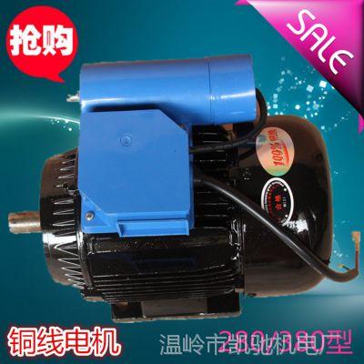 高压清洗机/洗车/刷车泵/器配件280型380型铜线 精品全铜电动机