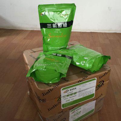 高品质三氯蔗糖山东现货供应