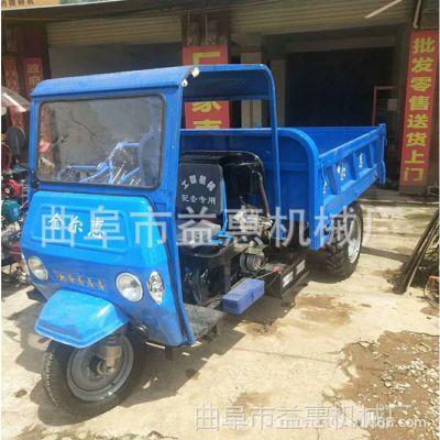 工程柴油自卸三轮车厂家 25马力全封闭柴油三轮车 小型载重工程车