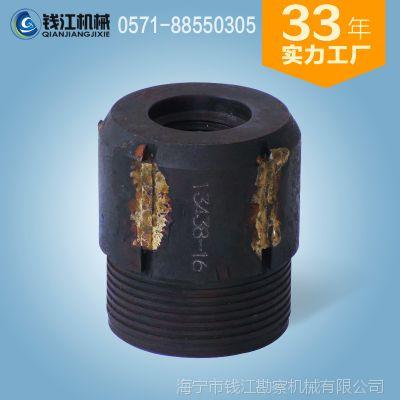 钱江机械 岩心管脑袋合金接头岩心管钻杆接头 品质保证 厂家直销