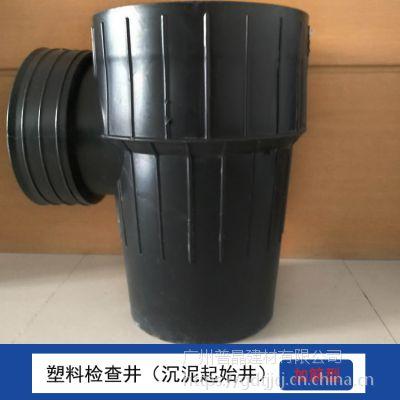 现货塑料检查井 雨水窨井 排水井井盖 预制塑料检查井700*500A