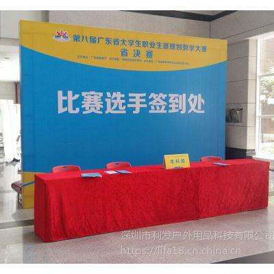深圳大学校园活动桁架背景墙制作