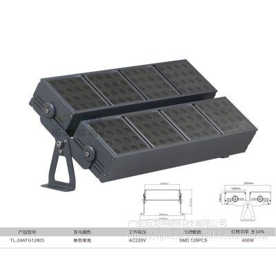 拓龙照明方盒子LED模组聚光投光灯科锐CREE光源400W外墙灯 强防水IP66户外泛光投射灯