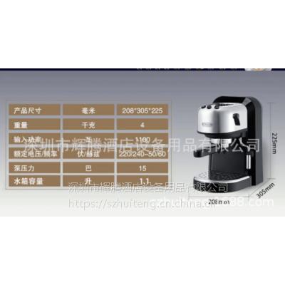 Delonghi/德龙 EC270 意大利半自动咖啡机 家用咖啡机