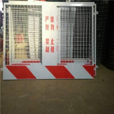 中山建设警示围挡订做/河源临边护栏厂家/广东施工栏杆热销