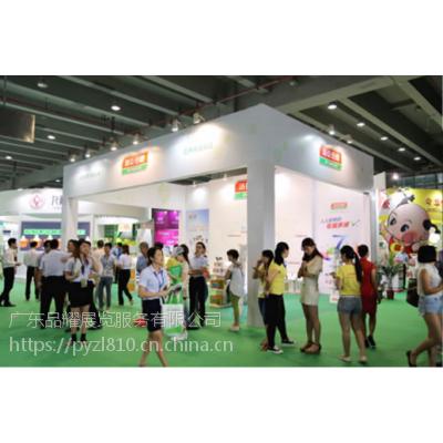 2019全国大健康博览会6月广州召开