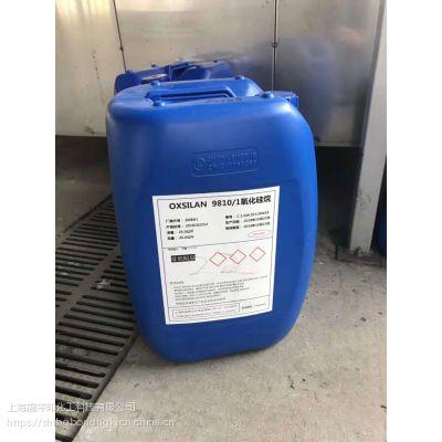 德国凯密特尔OXSILAN新一代无磷无重金属硅烷表面处理剂