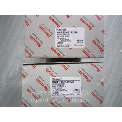 力士乐CDB01.1C-SE-ENS-ENS-NNN-MA1-L1-S-NN-FW控制器特价销售
