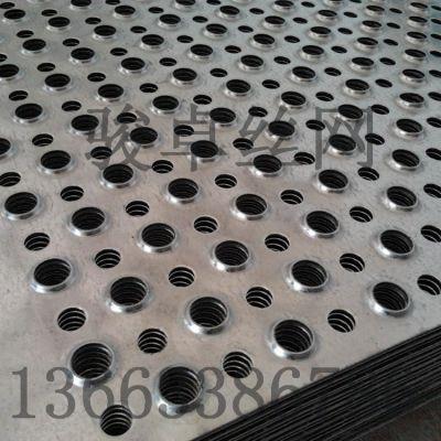 金属冲孔网 建筑网孔板 菱型孔冲孔钢板