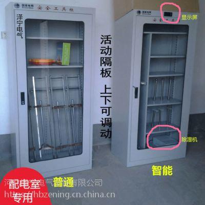 工具柜 恒温工具柜 防潮防尘工具柜图片 价格