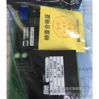 一级代理日本MTT爱模信号变换器MS2301