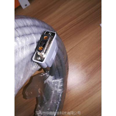 华为Metro3100电源电缆20米