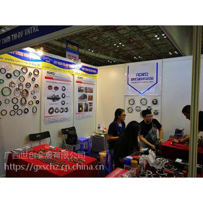 2019中国电动车、自行车及零部件出口越南(胡志明)展览会