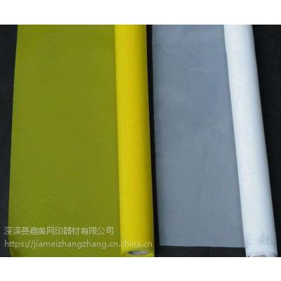 59T 72T 80T 100T丝印网纱 200目电子印刷网纱高张力耐油墨