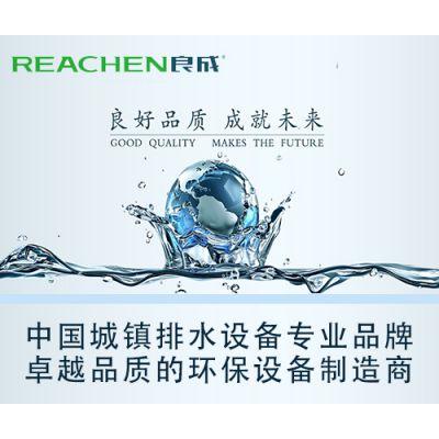 良成环保(图)-山东紫外线消毒器工厂-潍坊紫外线消毒器