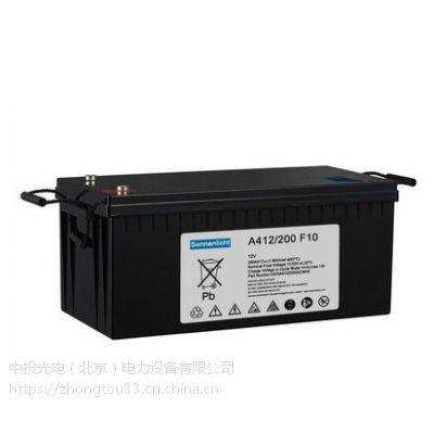 德国(Sonnenschein)阳光蓄电池 A512/200A胶体蓄电池12V200AH电瓶