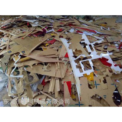废旧塑料再生-废亚克力(PMMA)无水脱纸分离生产线,有机玻璃破碎磨洗分离