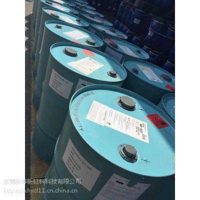 供应进口噁唑啉长效交联剂XH-500