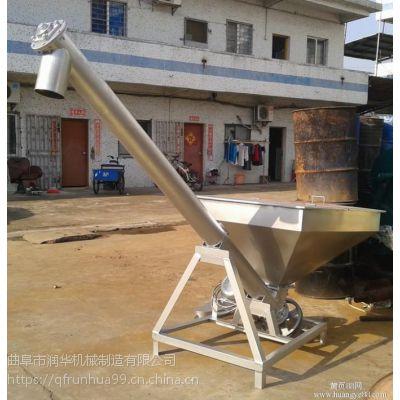 装卸苞米螺旋提升机 倾斜上料蛟龙提升机 食用粉料上料机