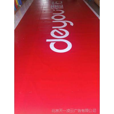 山东济南3M贴膜招牌画面 3M灯箱布价格 3M即时贴价格艾利灯箱布价格