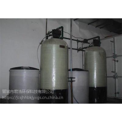 山西软化水设备厂家 现货批发3t锅炉软化水设备