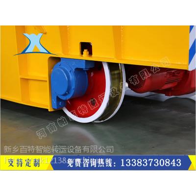 电缆卷筒平板车电动平车车间运输车非标定制