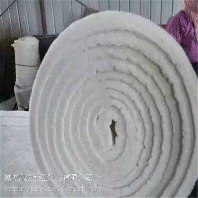 保温硅酸铝纤维毡 5公分厚硅酸铝毯一平米价格