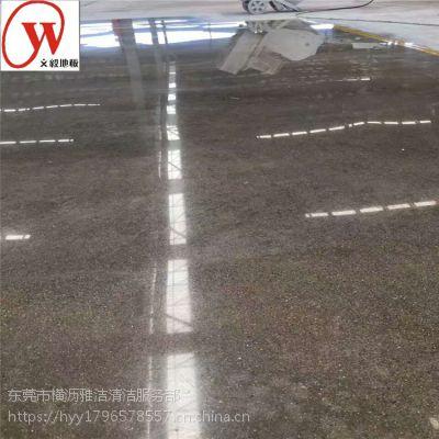 东莞南城厂房水泥地起灰处理|混凝土硬化工程|旧地面打磨翻新
