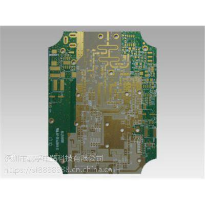 PCB铝基板 SMT贴片制作厂家
