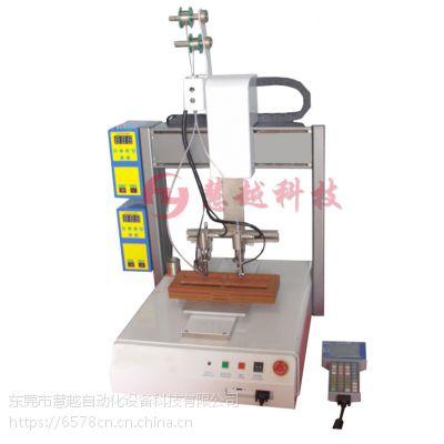 供应慧越桌面式八轴自动焊锡机-八轴自动焊锡机