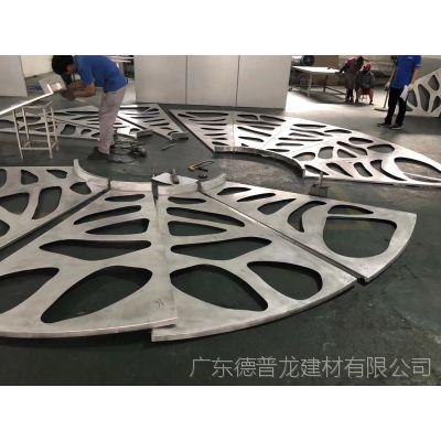【深化图纸】定制弧形雕花氟碳外墙镂空雕花铝板