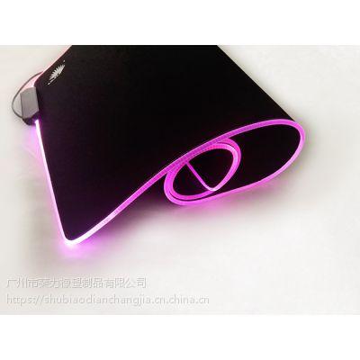 RGB发光软垫游戏鼠标垫广州葵力定做LED炫彩软边游戏鼠标垫