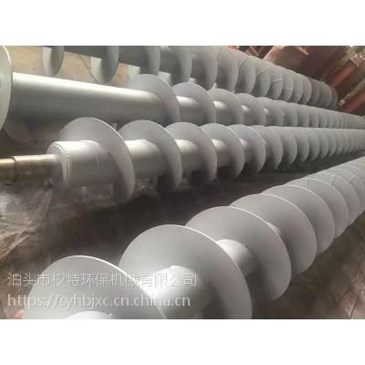 七台河权特环保螺旋输送机高强耐磨钢制作工艺