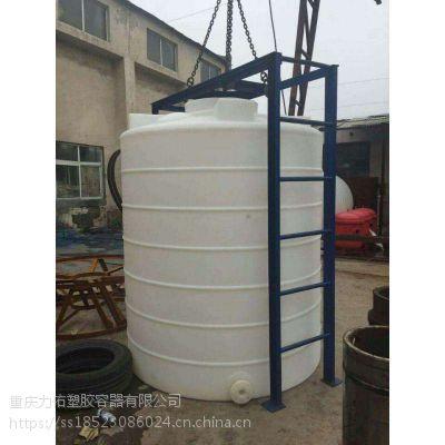 厂家供应綦江减水剂储罐10吨防腐储罐