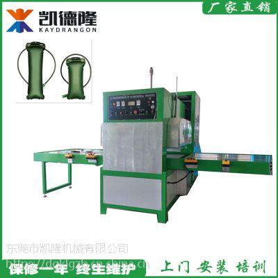 凯德隆PVC油囊水囊气囊熔接机高周波热合机