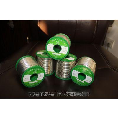 供应无铅锡线,焊锡丝1.0mm补焊专用上锡快。
