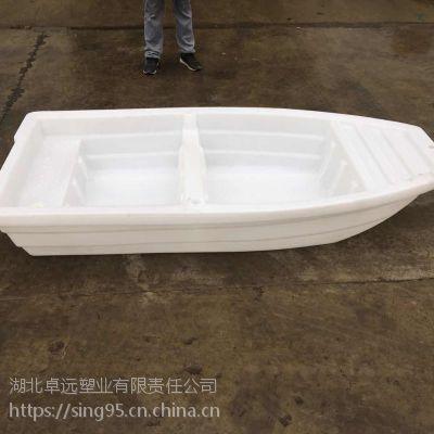 2米经济型小渔船单人塑料渔船