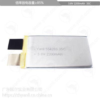 554283 35C 2200mAh高电压倍率聚合物锂电芯