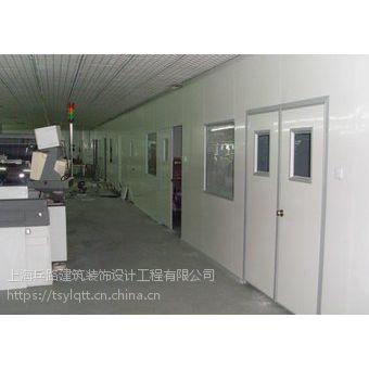 普陀区厂房水电安装-厂房改造-厂房翻新-车间装修