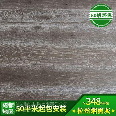 四川卧室木地板厂家品质保障