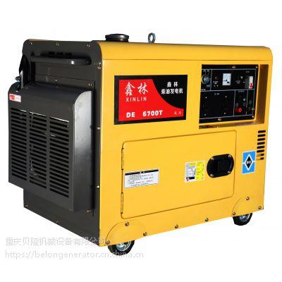 大雷5KW风冷静音柴油发电机组5KVA柴油发电机超静音方便移动